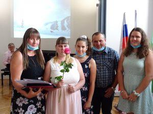 Mihaela z družino